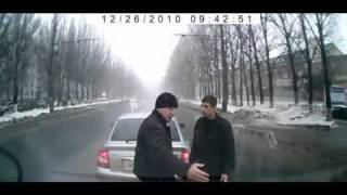 Insurance fraud and road rage in Russia