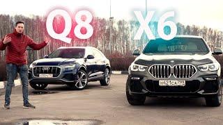 2020 BMW X6 против Audi Q8! Это невозможно!