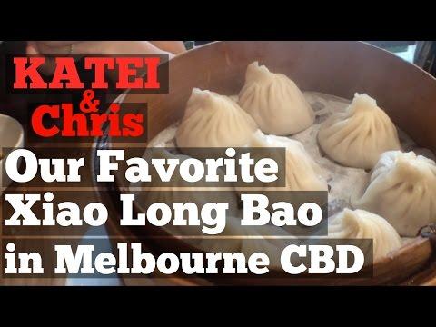 KATEI & Chris -  Our Favorite Xiao Long Bao In Melbourne CBD - Shanghai Street Dumpling 7 Oct 2016