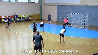 Гандбол. СКА (Минск) - Луцк - 15:24 (2-й тайм). Турнир В. Багатикова, г. Бровары, 2002 г. р.