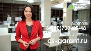видео сертификация систем менеджмента iso (исо)