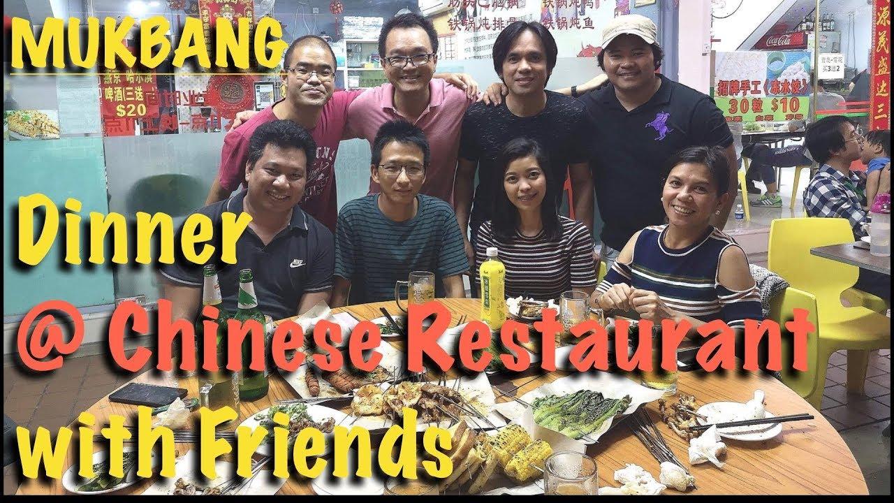 Mukbang Dinner With Friends At Ji Pin Xiang Chinese Restaurant Near Chinese Garden Mrt Singapore Youtube