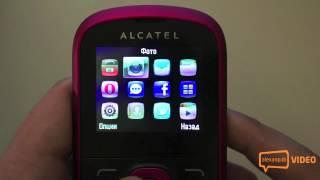 Видео Alcatel One Touch 595D(Простой и недорогой телефон с двумя SIM-картами Alcatel One Touch 595D., 2012-10-01T23:52:16.000Z)