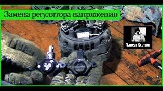 Ваз плохой заряд АКБ, замена регул. напряжения на генераторе(, 2014-04-15T21:37:08.000Z)