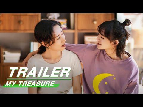 Official Trailer: My Treasure | 生活家 | iQiyi