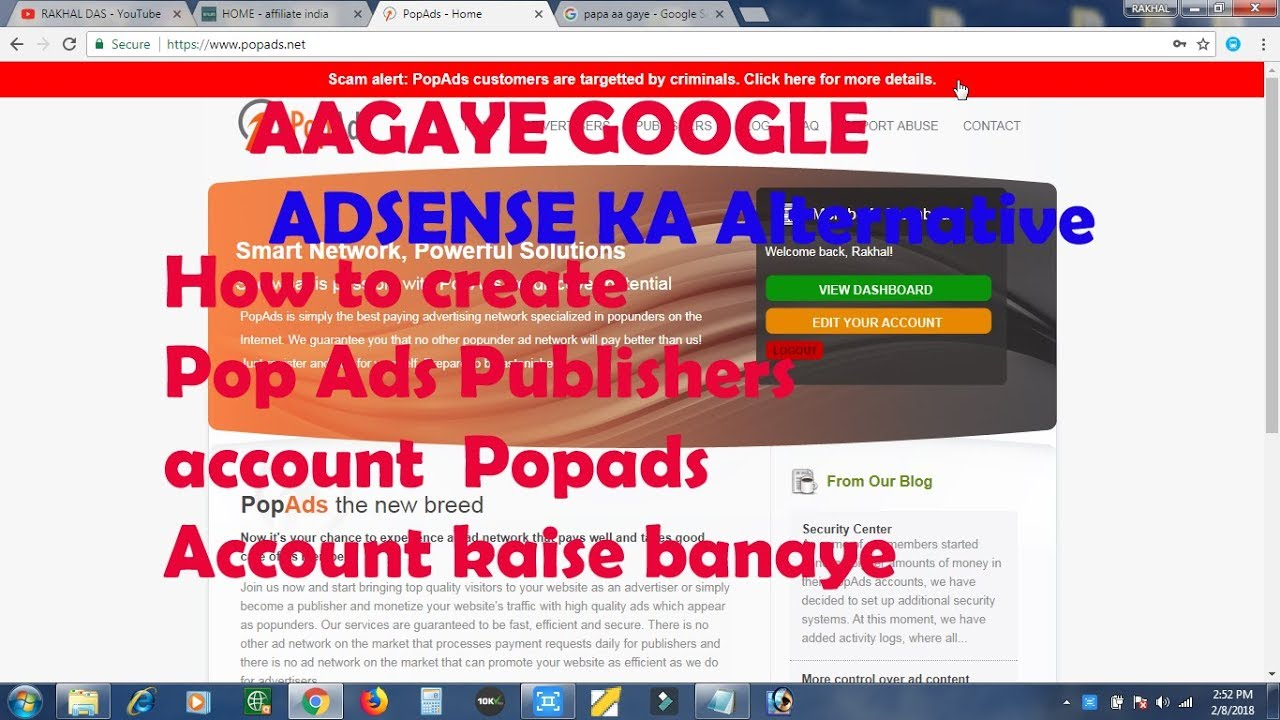 How to create pop ads Publishers account Popads Account kaise banaye