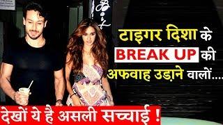 Tiger Shroff And Disha Patani Really Broke-Up? Here's The Truth!