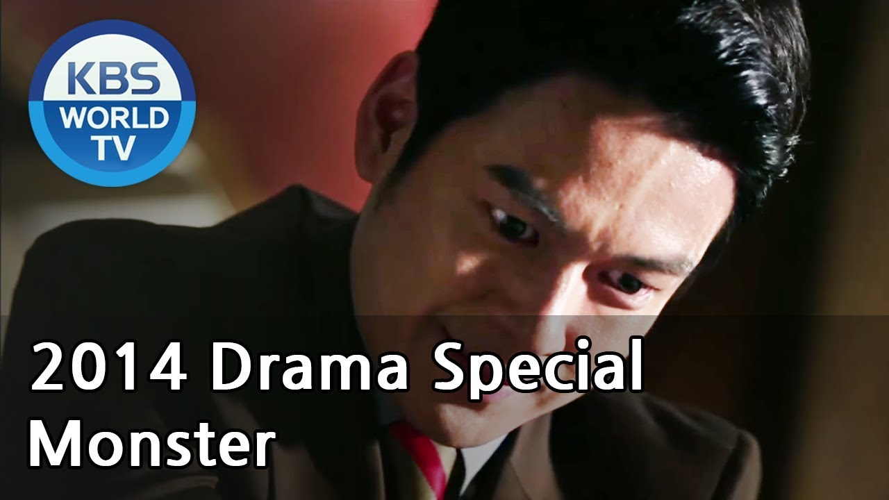 Download Monster | 괴물 [2014 Drama  Special / ENG / 2014.04.18]