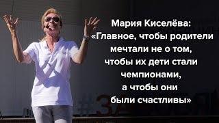 Мария Киселева о плавании