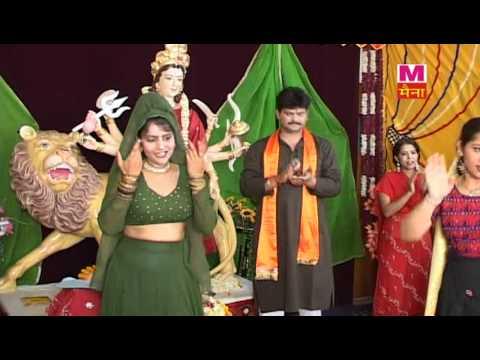 Pooja Kali Ki Part1 Teri Hardam Yaad Satave Ree Mat Kalka Narender Kaushik
