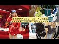 Shopping In Korea: Athleisure Outfits at Stretch Angels | Q2HAN