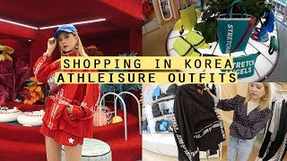 Shopping In Korea: Athleisure Outfits at Stretch Angels | Q2HAN thumbnail