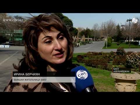 Армянка Ирина Берчиян приехала в Азербайджан