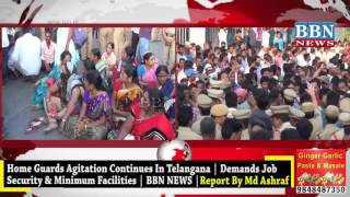 home guards agitation continues in telangana   demands job security minimum facilities   bbn news
