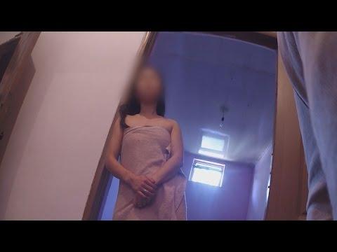 Проститутка -