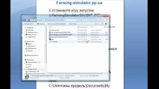 ������� ������ Farming Simulator 2013 2.0.0.9