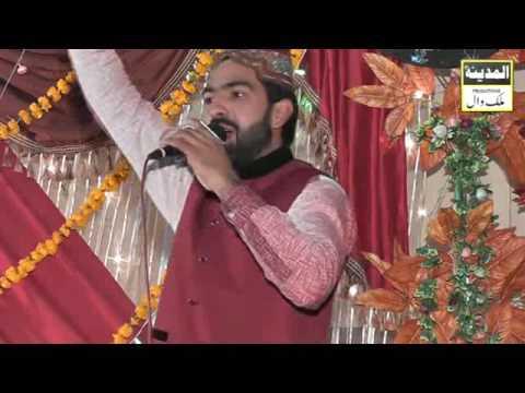 Qari Noman Chishti complete beautiful hazri Jalalpur Sharif