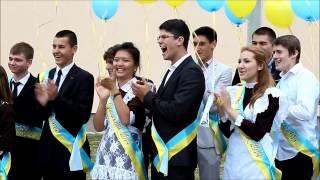 Видео последний звонок в школе Киев(, 2014-07-09T20:30:33.000Z)