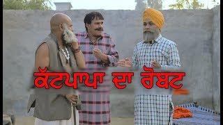 Mintu Jatt | Jeet Pencher Wala  | Katpappe Da Roobat | Goyal Music | Latest Comody 2018