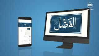 Promo - Alfazl New Website