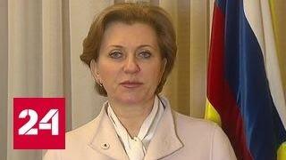 Эпидемия гриппа: рекомендации Анны Поповой