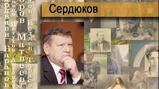 видео Происхождение фамилии Васильева