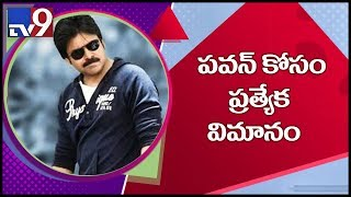 Dil Raju arranges private jet for Pawan Kalyan - TV9