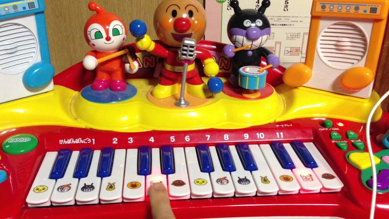 【アンパンマン おもちゃ】 vol.6 アンパンマンNEWいっしょにステージショー 3歳知育に アマゾン、楽天で人気! おもちゃ 動画