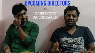 Maheshinte Prathikaram - A Love Letter from Upcoming Directors
