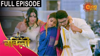 Nandini - Episode 412 | 05 Jan 2021 | Sun Bangla TV Serial | Bengali Serial