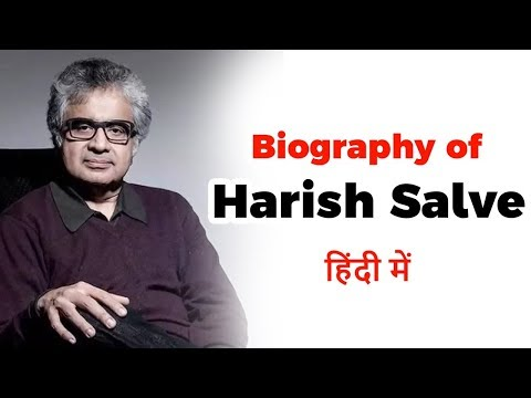 Biography of Harish Salve, Supreme Court lawyer and former Solicitor General of India #PadmaBhushan