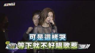 【超甜~】愷樂首辦個人演唱會 邀羅志祥.鼓鼓超嗨開唱!