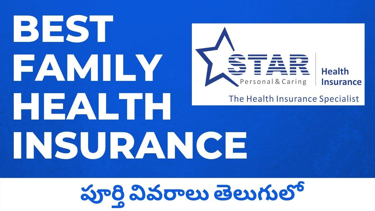 Star Family Health Optima Insurance Plan Details in Telugu ...