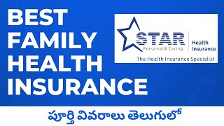 Star Family Health Optima Insurance Plan Details in Telugu