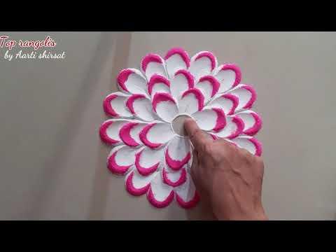 Top rangoli shading flower  design by Aarti shirsat ||Top rangolis