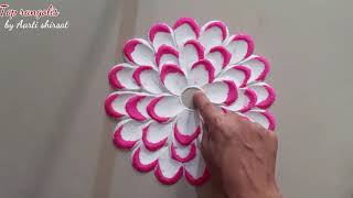 Top rangoli shading flower  design by Aarti shirsat ||Top rangolis