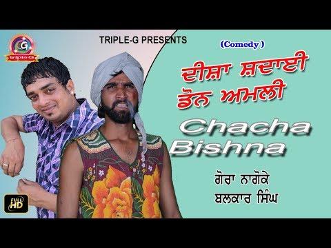 CHACHA BISHNA II Desa Shadi ,Don Amli...