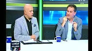 برنامج ملعب الشريف | لقاء الغندور واحمد جلال والحكم ياسر عبد الرؤوف 13-10-2017