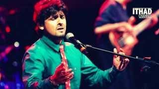 Muhammad (pbuh) Ke Dar Pe Chala Ja Sawali | Sonu Nigam | Naat Shareef