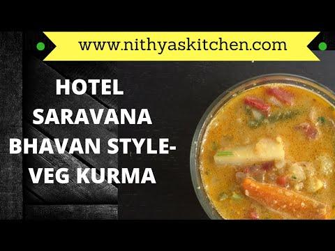 Hotel Saravan Bhavan Style Veg kurma Tamil Veg Kurma in Tamil / Vegetable Kurma சப்பாத்தி குருமா