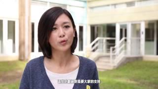 富衛X匡智「活出我今天」自閉症青年支援計劃 (預告片)