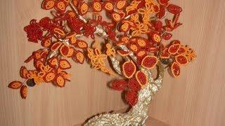 Дерево из бисера | Бонсай | Мастер класс
