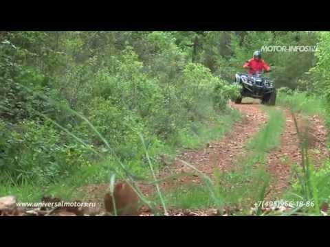 Triton Outback 400 4x4