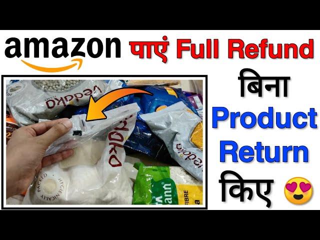 Amazon Get Full Refund Without Returning The Produt   How To Replace/Refund Amazon Damaged Produt?