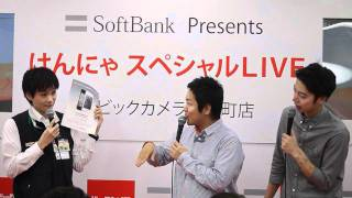 RBB TODAY http://www.rbbtoday.com/ 「iPhone 4S」発売に合わせ、ビッ...