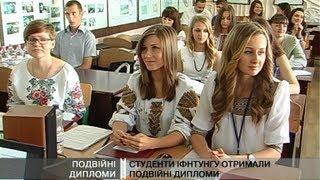 Студенти ІФНТУНГ'у отримали перші подвійні дипломи