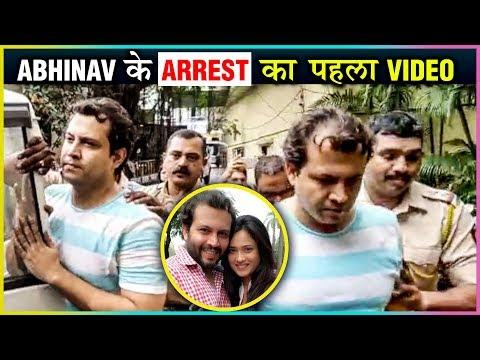 Shweta Tiwari Husband Abhinav Kohli ARRESTED By Mumbai Police | VIDEO