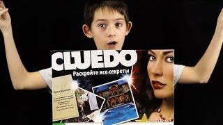 Cluedo (Клуэдо, Клюэдо, Клуедо, Клюедо) распаковка настольная игра от компании Hasbro обзор