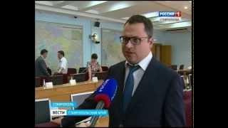 Унитарные предприятия нуждаются в оздоровлении(К концу года ставропольские ГУПы должны начать работать без убытков. Об этом накануне заявили в краевом..., 2015-09-09T10:02:52.000Z)