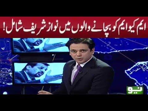 At Q with Ahmed Quraishi - 11 Nov 2017 - Neo News